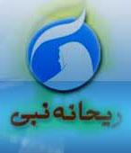 اداره کل امورخانواده و بانوان استانداری آذربایجان شر