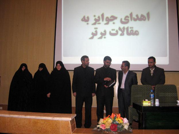 دومین سمینار حقوق خانواده در تبریز